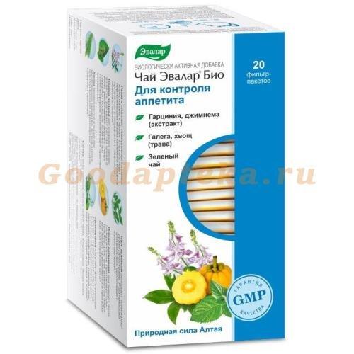 чай эвалар био иммунитет состав